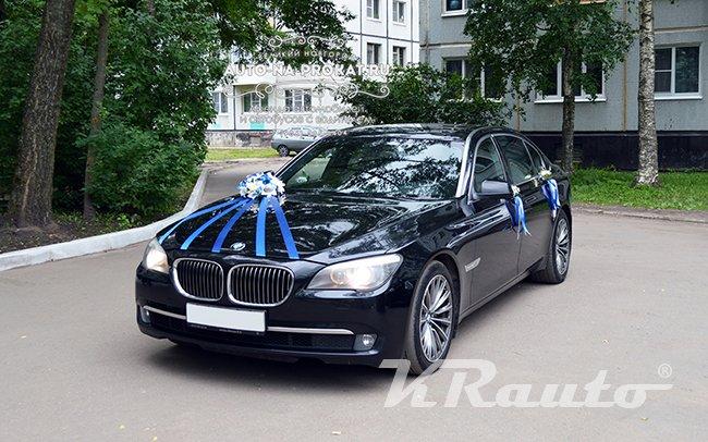Аренда BMW 7 на свадьбу Кривой Рог