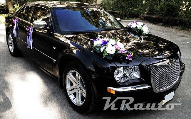 Аренда Chrysler 300C на свадьбу Кривой Рог