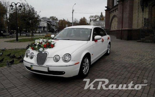 Аренда Jaguar S-Type на свадьбу Кривой Рог