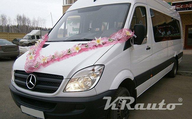 Аренда Микроавтобус Mercedes Sprinter на свадьбу Кривой Рог