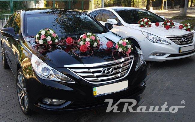 Аренда Hyundai Sonata на свадьбу Кривой Рог