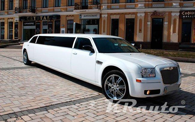 Аренда Лимузин Chrysler 300C на свадьбу Кривой Рог