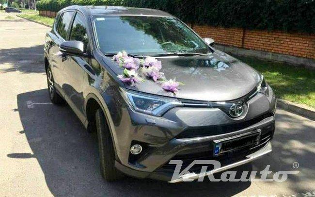 Аренда Toyota RAV4 на свадьбу Кривой Рог