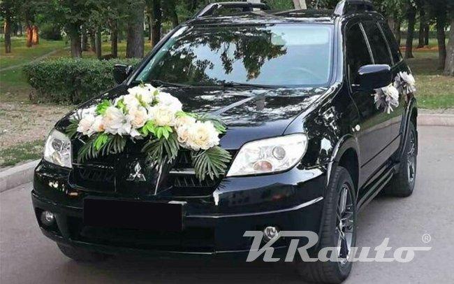 Аренда Mitsubishi Outlander на свадьбу Кривой Рог