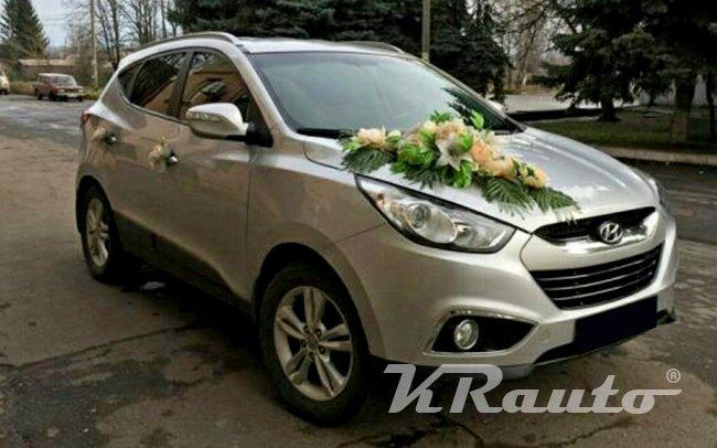Аренда Hyundai ix35 на свадьбу Кривой Рог