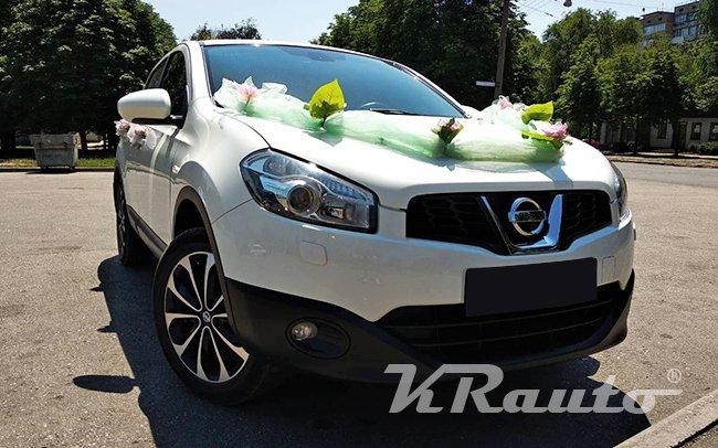 Аренда Nissan Qashqai на свадьбу Кривой Рог