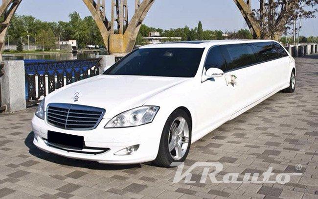 Аренда Лимузин Mercedes W221 на свадьбу Кривой Рог