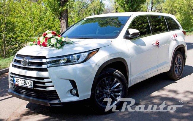 Аренда Toyota Highlander на свадьбу Кривой Рог
