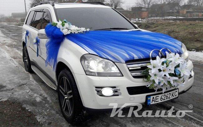 Аренда Mercedes GL 500 на свадьбу Кривой Рог