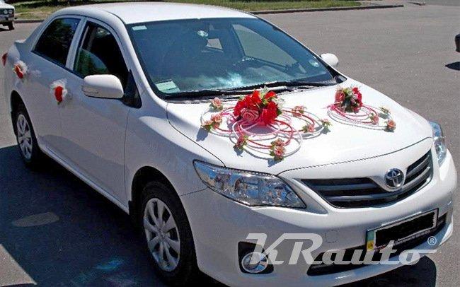 Аренда Toyota Corolla на свадьбу Кривой Рог