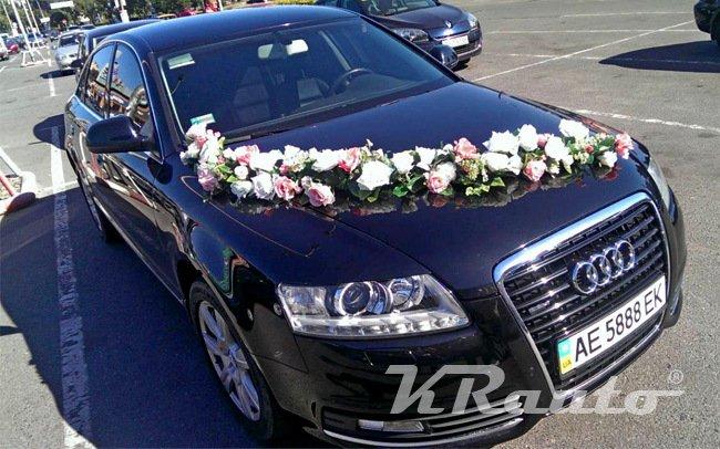 Аренда Audi A6 на свадьбу Кривой Рог