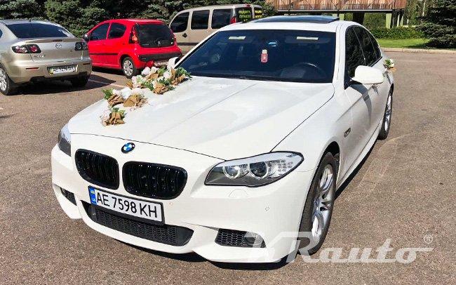 Аренда BMW 5M Performance на свадьбу Кривой Рог